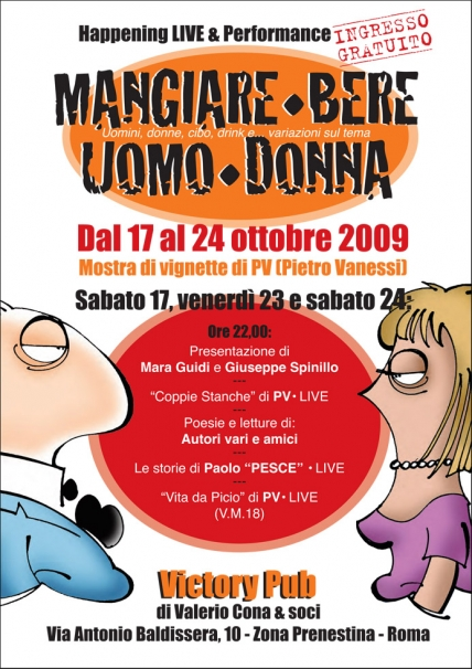 http://www.unavignettadipv.it/public/blog/upload/Locandina%20PUB.jpg