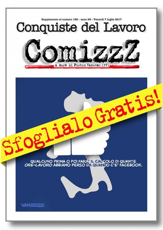 comizzz-n-12.jpg