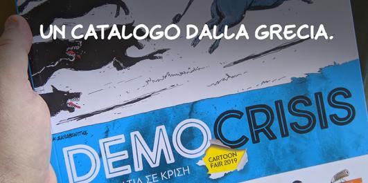 dett_catalogo-grecia.jpg