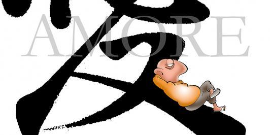 dett_iz-amore-ideogramma-cinese.jpg