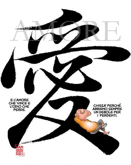 iz-amore-ideogramma-cinese.jpg