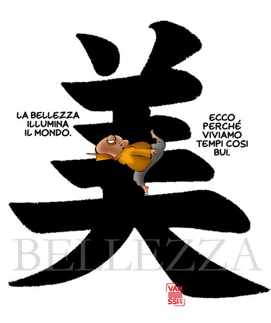 iz-bellezza-ideogramma-cinese.jpg