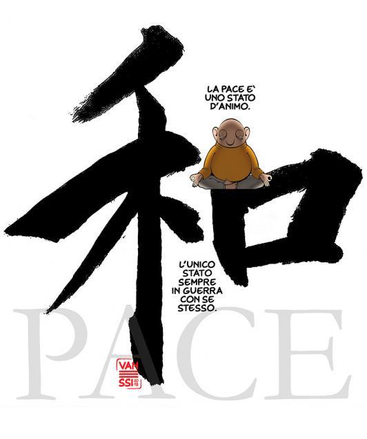 iz-pace-cinese_low.jpg